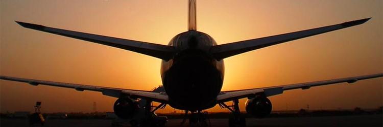 Перевозка тела самолетом