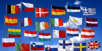 флаги-стран
